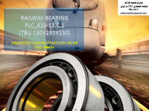 Railway_project