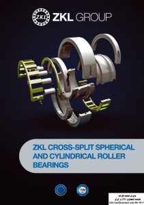 cross_split_roller
